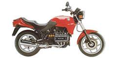 K 75 S 1990-1996