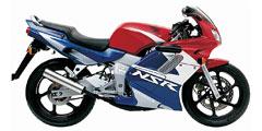 NSR 125 1994-2001
