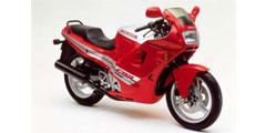 CBR 600 F 1986-1990