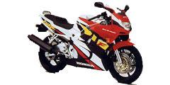 CBR 600 F 1993-1996