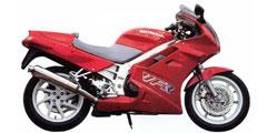 VFR 750 F 1990-1993