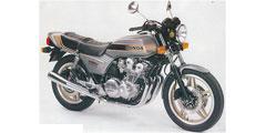 CB 900 FC / FD / F2 1981-1984
