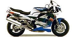 GSX-R 1100 1995-1997